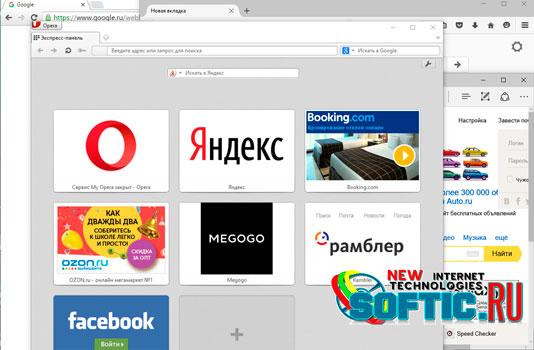 Какой браузер лучший?