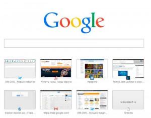 Google-Chrome-–-один-из-лучших-браузеров1