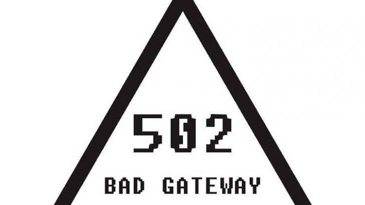 Ошибка 502 Bad Gateway как исправить?