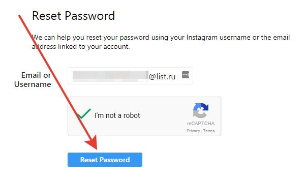 инстаграм не приходит код безопасности