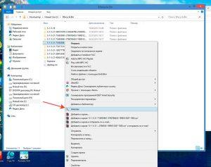 Как-удалить-вулкан-из-браузера5