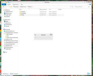 Как-удалить-неудаляемые-файлы6