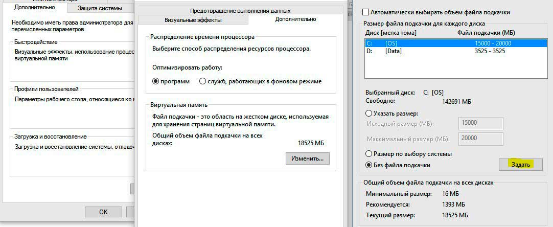 настройка ssd диска для windows 10